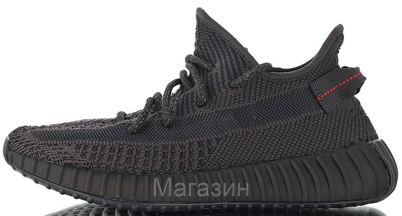 """Женские кроссовки adidas Yeezy Boost 350 V2 """"Triple Black"""" (в стиле Адидас Изи Буст 350) черные"""
