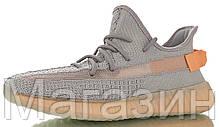 """Женские кроссовки adidas Yeezy Boost 350 V2 """"True Form"""" EG7492 Адидас Изи Буст 350 серые, фото 2"""