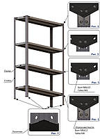 200х120х50 5 полок 150 кг на полку Стеллаж для архива склада металлический крашенный Серый цвет, фото 2