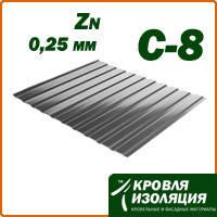 Профнастил С-8; 0,25 мм; Zn