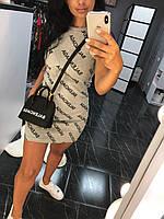 "Платье летнее брендовое ""Баленсиага"" серое размер S, M"