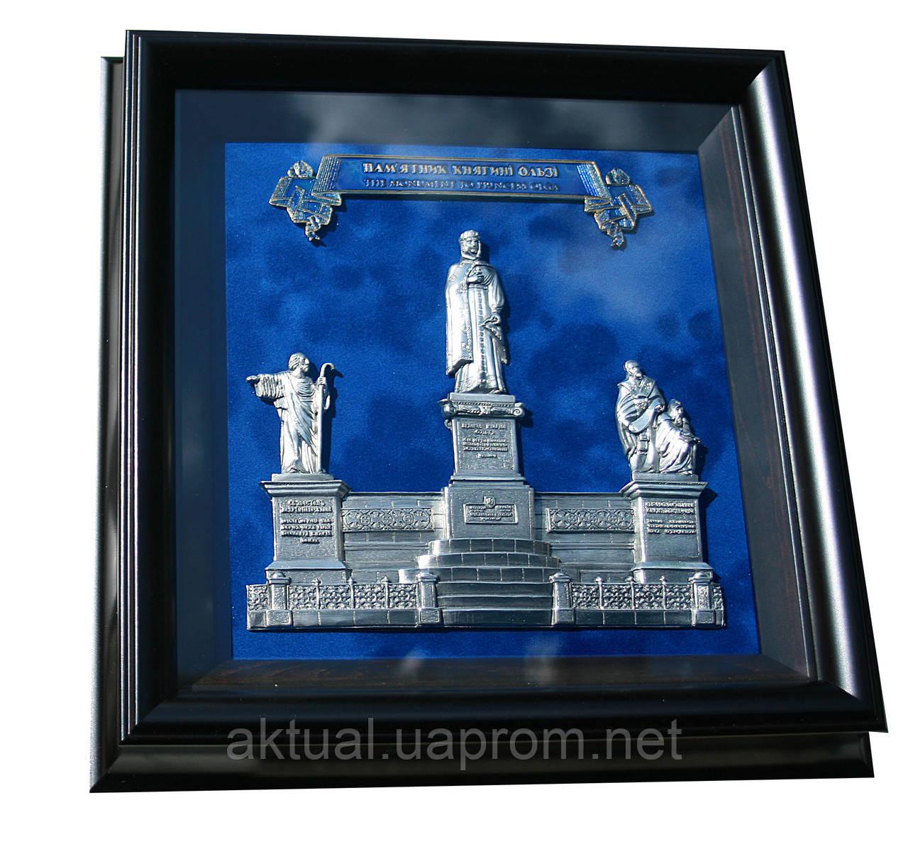 Коллаж памятник княгине Ольге