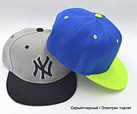 Бейсболка-реперка   р.52-54 .(4-7 лет). Прямой козырек. Черный+салат, серый+черный, электрик+салат, фото 1