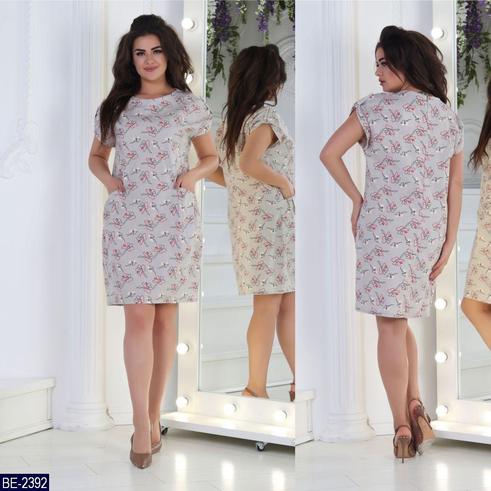Платье BE-2392