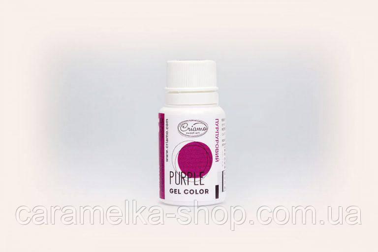 Гелевый краситель Фиолетовый ,Criamo 10г