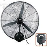 Напольный вентилятор  Dundar  SV 75, фото 3