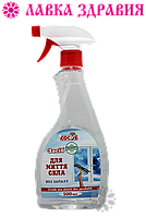 Средство для мытья стекол Cocos 500 мл