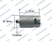 Двигатель для шуруповерта Makita (14v)