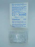 Емкость для биологических жидкостей 50 мл стерильная/ Гемопласт