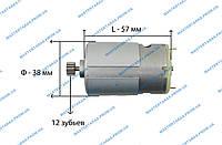 Двигатель для аккумуляторного шуруповерта  18 В (12 зубьев)