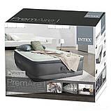 ✅Надувна ліжко Intex 64904, 137 х 191 х 46 , вбудований електронасос. Півтораспальне, фото 3