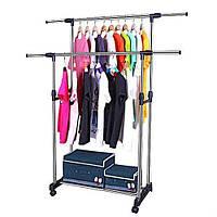 Двойная телескопическая стойка для одежды Double-Pole Clothes-horse, вешалка для одежды, стойка для одежды