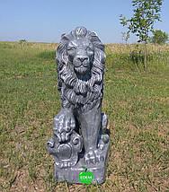 Садовая фигура Лев с правым щитом большой, фото 3