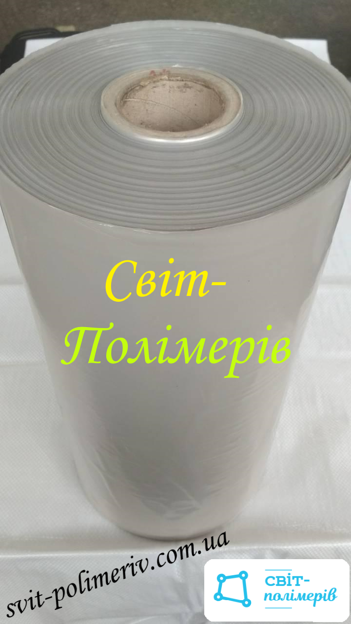 Полотно полиэтиленовое вторичное 1с СВЕТЛОЕ - 550 мм, 100 мкм, 500 мп