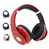 Наушники Beats беспроводные Studio STN-16 Wireless, блютуз наушники