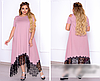 Плаття літнє А-силуету з гипюровыми вставками, з 50-64 розмір