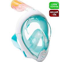 Маска для подводного плавания, маска для снорклинга (полнолицевая для ныряния) голубая