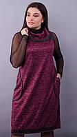 Платье Нина бордо