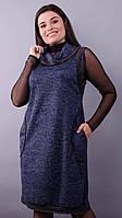 Платье Нина синий