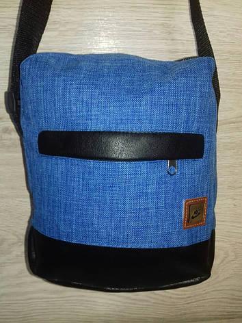 10025785 Мужская сумка барсетка nike спортивная через плечо мессенджер ...