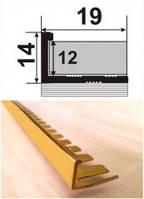 Латунный профиль гибкий ЛПГ 12 латун.профиль (2,5м)