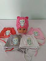 Шапочка с подкладкой для девочек 0- 3 месяца размер 44