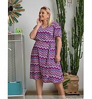 / Размер 48-50, 52-54, 56-58 / Женское яркое, нарядное платье батал / 589-Фиолетовый