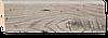Плинтус Kronopol Aurum 85 Aroma 3341 Дуб Жасмин