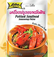 Паста для морепродуктів,Potted Seafood, Lobo, 60г, Дж