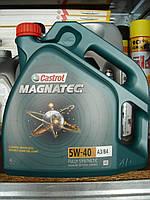 Синтетическое масло CASTROL Magnatec 5w40 (4 литра)