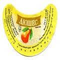 Пищевой ароматизатор Дюшес (Россия)  1 л