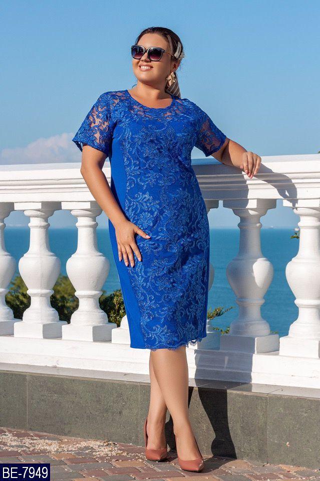 Платье BE-7949