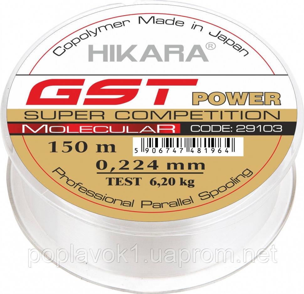 Леска Traper Hikara GST Power 150м (0.203мм)
