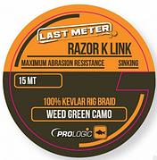 Поводковый материал Prologic Razor K Link 15м (15lbs)