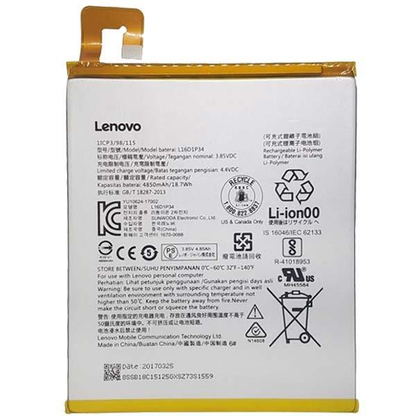 Аккумулятор  Lenovo L16D1P34 TAB4-8