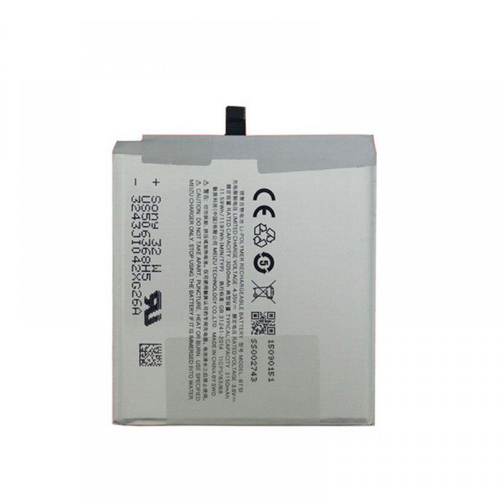 Аккумулятор  Meizu BT56 MX5 Pro