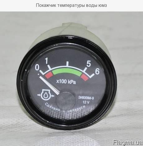 Указатель температуры воды ЮМЗ электрический