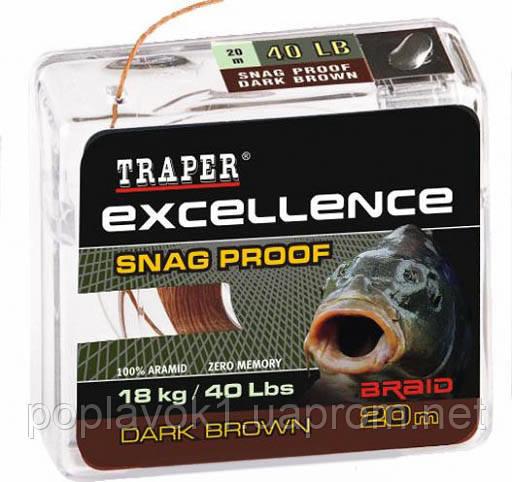 Поводочный материал Traper Excellence - Snag Proof (14kg/30Lbs, 20m) (Dark brown (Коричневый))