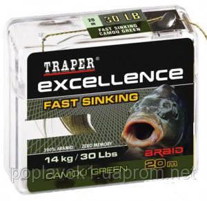 Поводочный материал Traper Excellence Fast Siking (14kg/30Lbs) 20m (Camo Green (Зеленый))