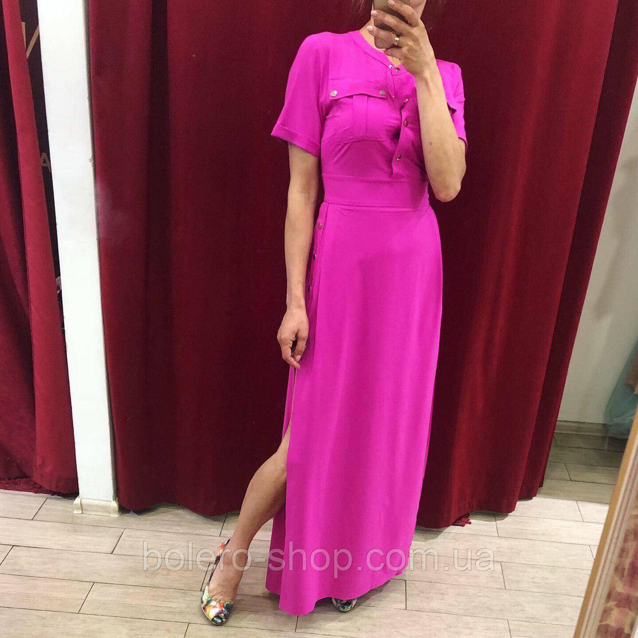 Женское платье  розовое  макси Италия