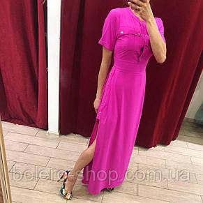 Женское платье  розовое  макси Италия, фото 2