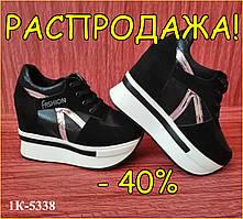 Сникерсы - кроссовки Последний размер 25 см Цена самая низкая!!! +Самовывоз + Подарок