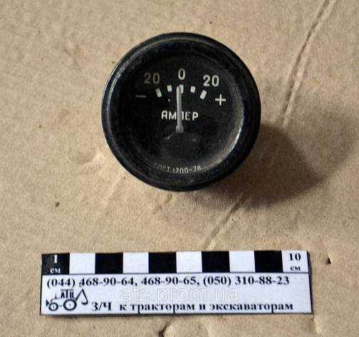Амперметр ЮМЗ, фото 2