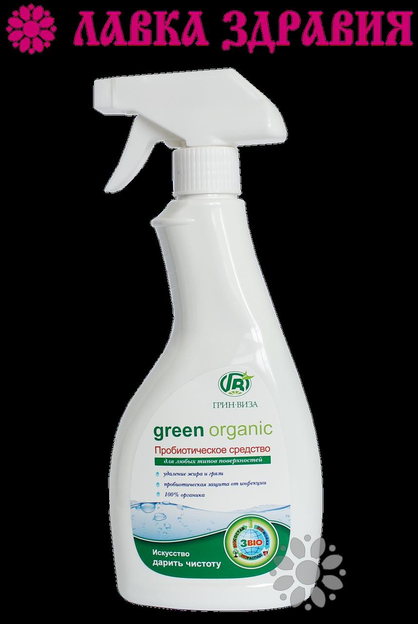 Пробиотическое средство для чистки поверхностей, 500 мл, Грин-Виза