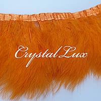 Тесьма из лебяжьих перьев 15-18см Orange 1м