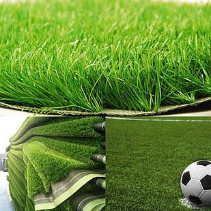 Искусственная трава АPOLLO 50mm