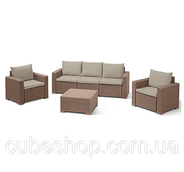 Комплект садовой мебели из искусственного ротанга Allibert California 3 Set (беж)