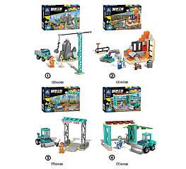 Конструктор строительные машини