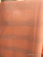 Мебельный кожзаменитель для обшивки мягкой мебели Польша ширина 140 см сублимация крокодил цвет оранжевый, фото 1
