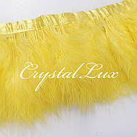 Тесьма из лебяжьих перьев 15-18см Yellow 1м